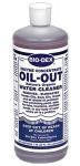 Oil Out Enzyme (1 Quart)